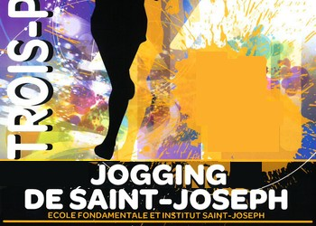 Jogging Trail Saint Joseph