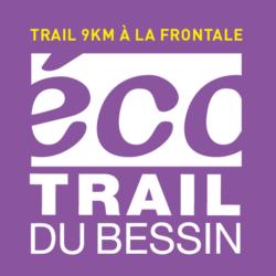 Trail nocturne du fresne camilly