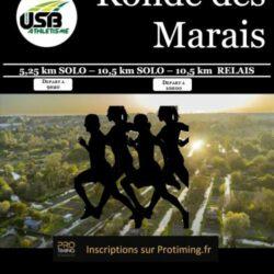 La Ronde des Marais